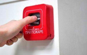 акт проверки работы пожарной сигнализации